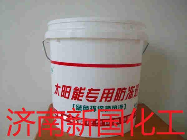 *包装:      10kg,20kg 塑桶;200kg 标准塑桶或镀锌铁桶包装; 太阳能